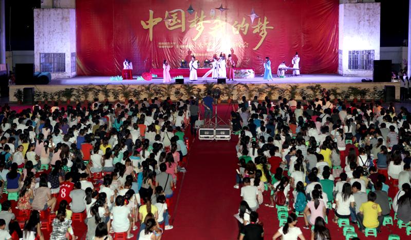 """我校举行""""中国梦·我的梦""""大型情景朗诵比赛_海南师范"""