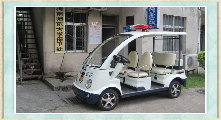 保卫处新置治安巡逻车