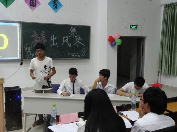"""我院举办""""青春使命 中国梦""""主题辩论赛"""