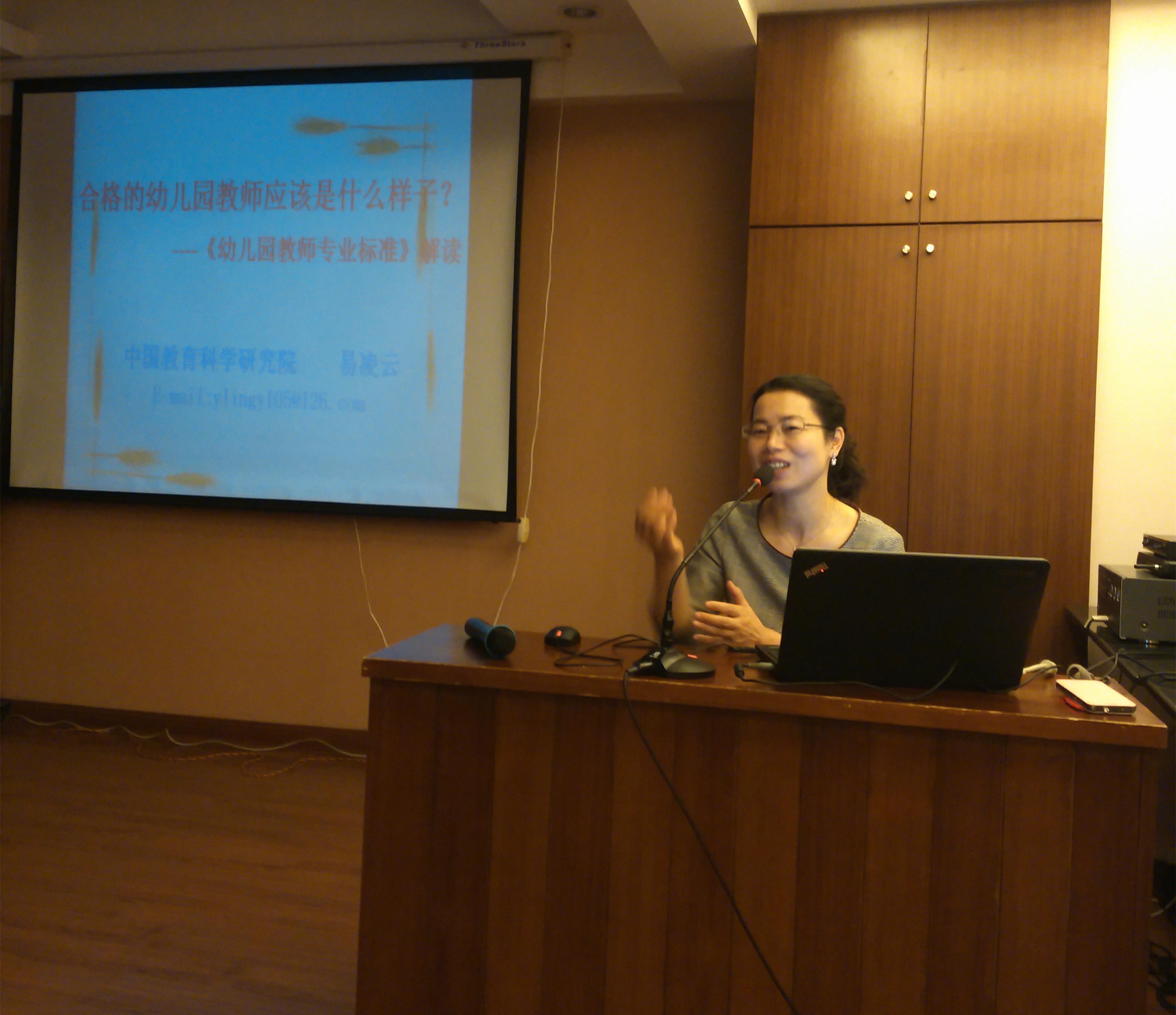 中国教育科学研究院易凌云博士来我院讲学