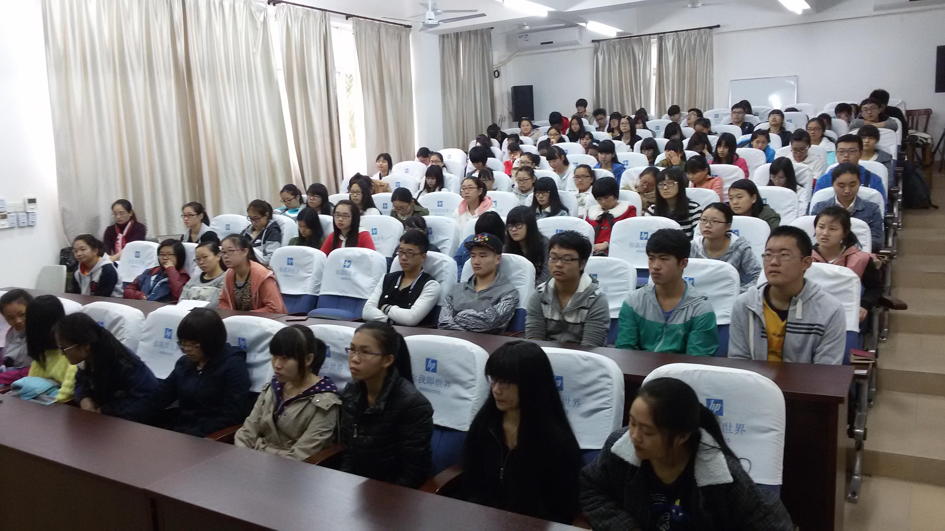 生命科学学院召开考风考纪教育大会