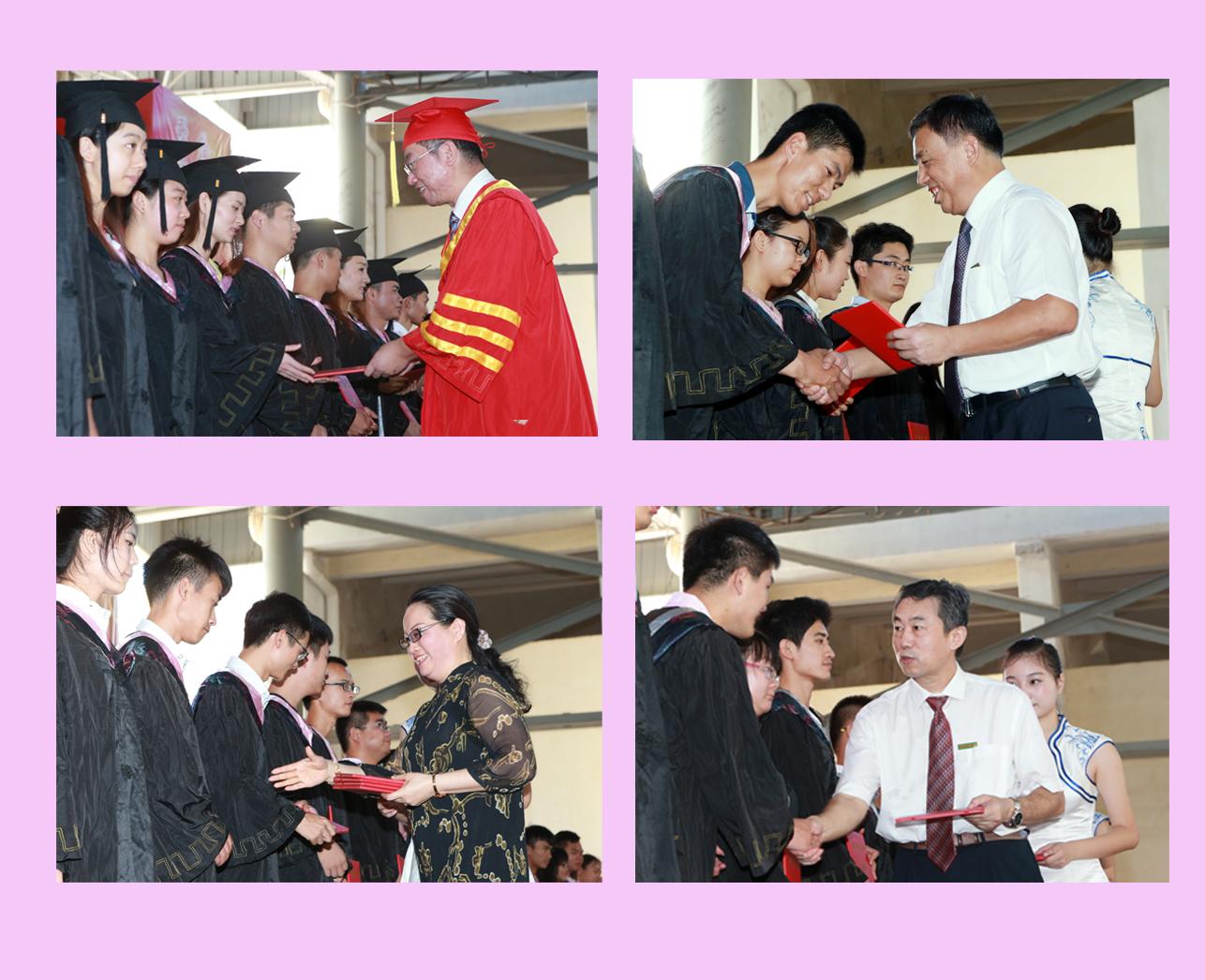 2015届本科毕业生毕业典礼举行 3238人获学士学位