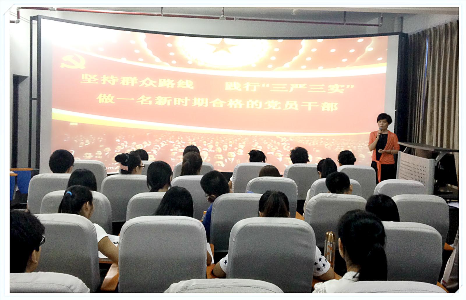 """我院召开""""三严三实""""专题教育党课学习"""