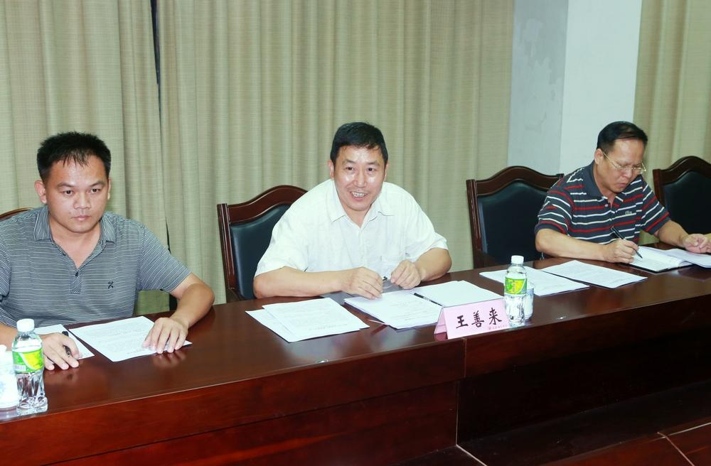 李红梅书记与海口市政府副秘书长王善来洽谈市