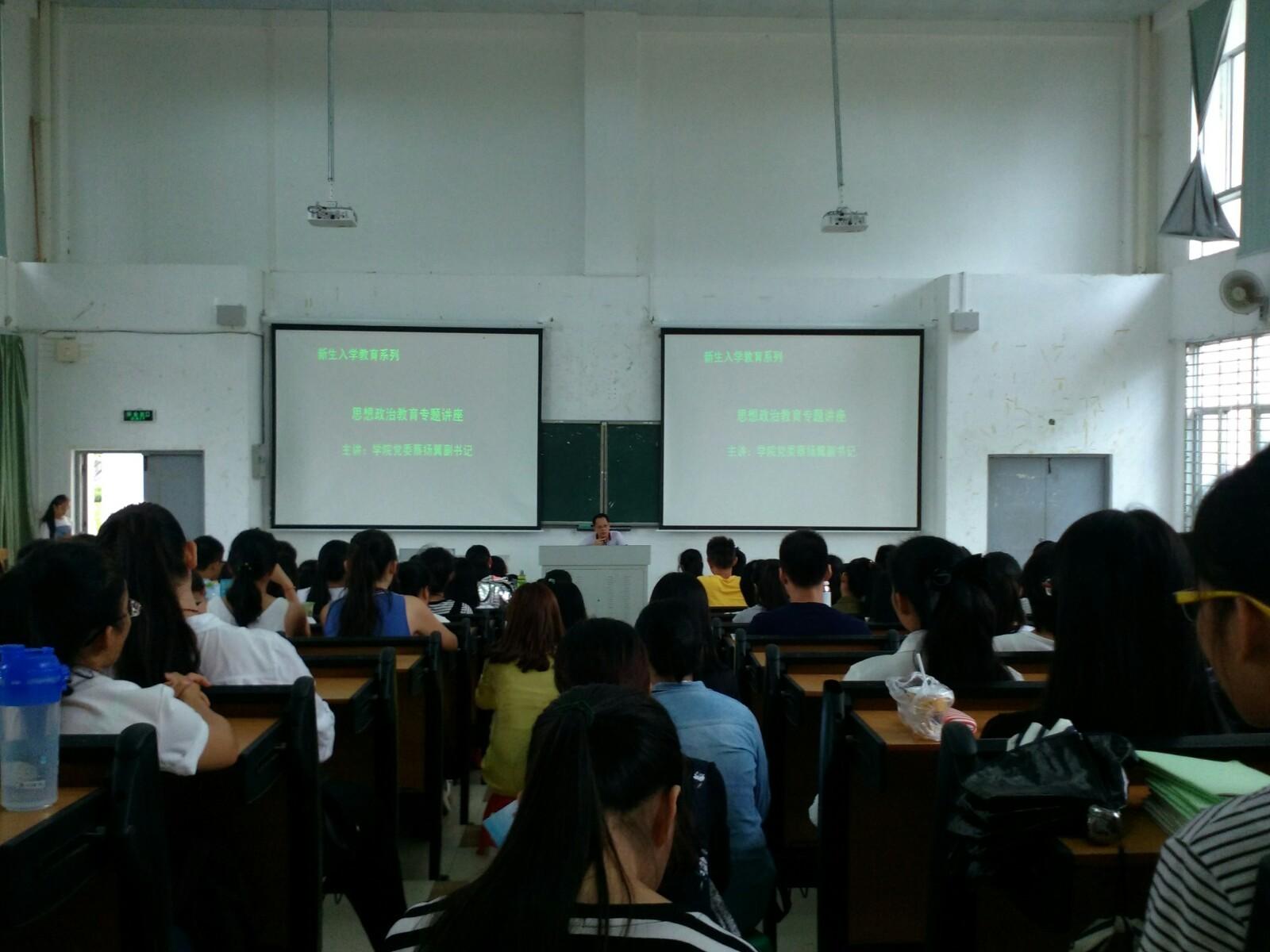 我院举办新生入学思想政治教育专题讲座