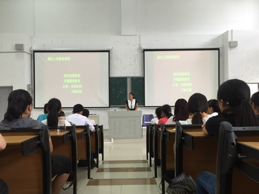 教育科学学院开展新生校纪校规和学籍管理教育专题讲座