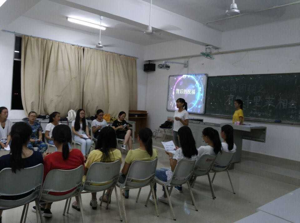 教育科学学院举办心晴团体辅导活动