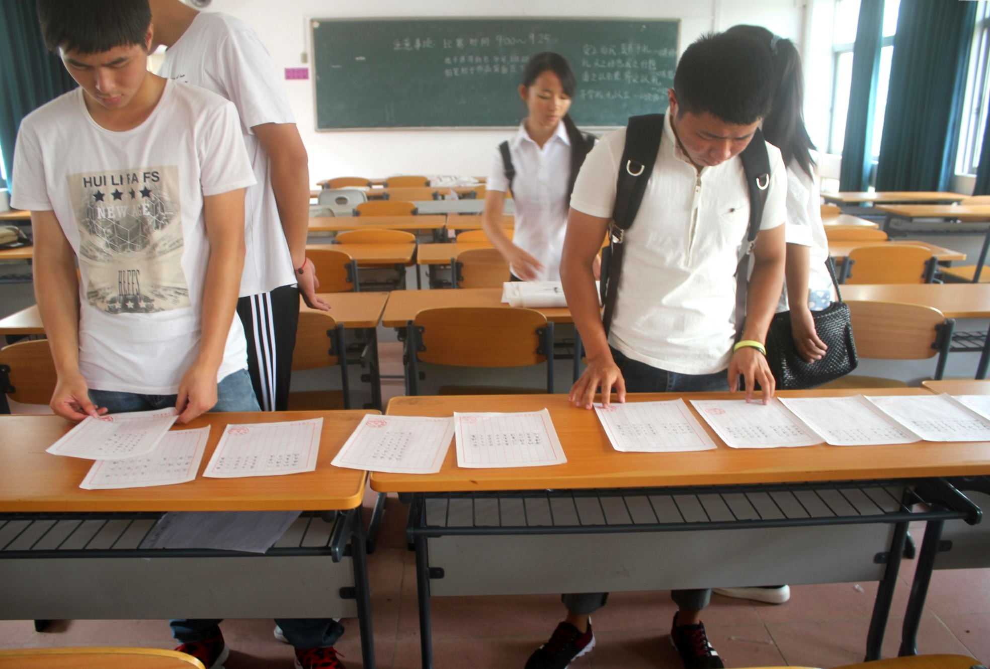 书写经典,传承文明——记初等教育学院三笔字大赛