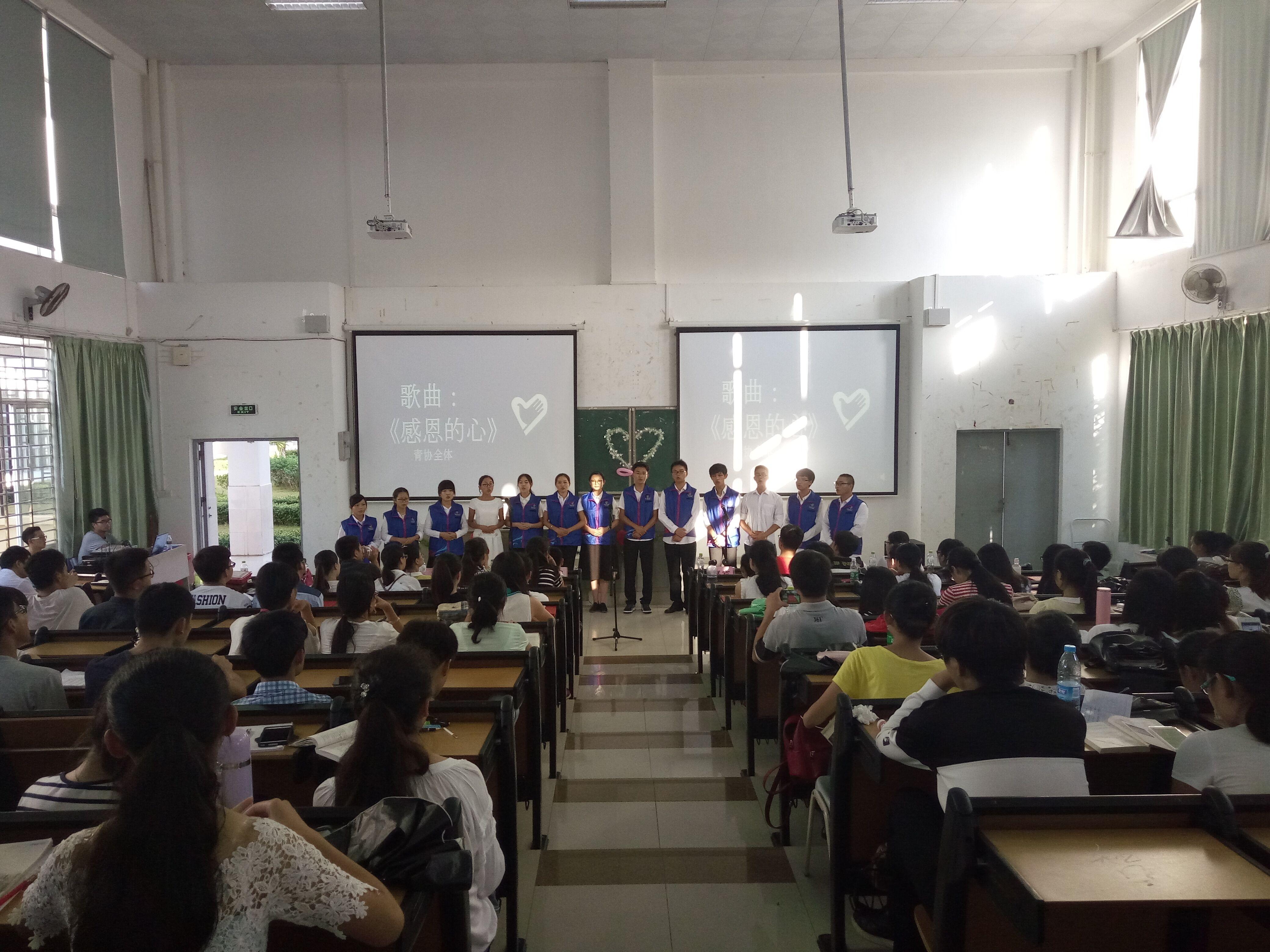 志愿者在行动——记文学院青年志愿者总结表彰与经验交流分享会