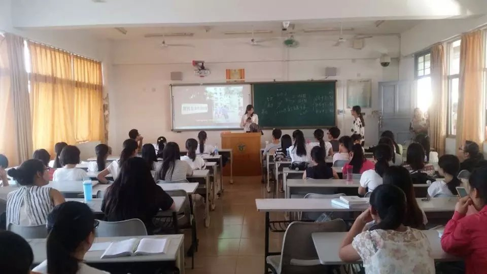 教育科学学院举办宪法日普法宣传活动