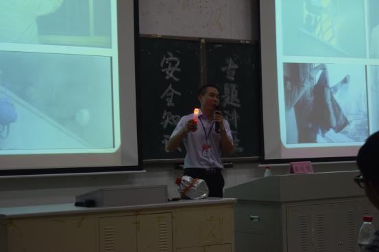 珍爱生命,远离灾难——化学与化工学院举办安全知识专题讲座