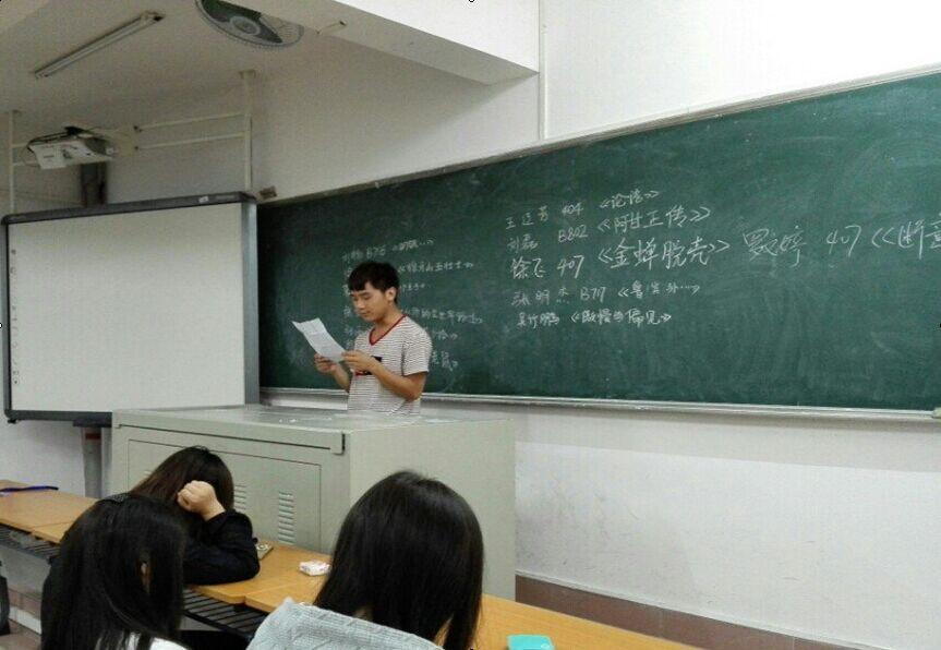 """书香校园 尽享阅读——记物理与电子工程学院""""经典阅读""""分享交流班会"""