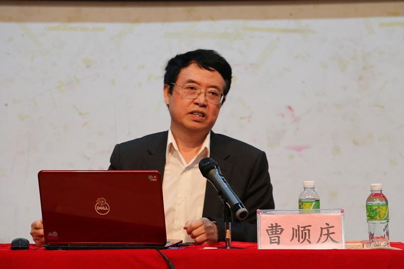 国比较文学学会会长曹顺庆教授来我校讲学