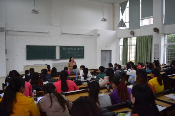 化学与化工学院举行就业指导讲座
