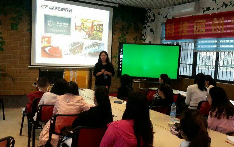 科技园举办第二期创梦训练营