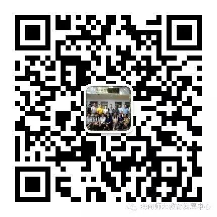 海南师大教育服务管理有限公司简介