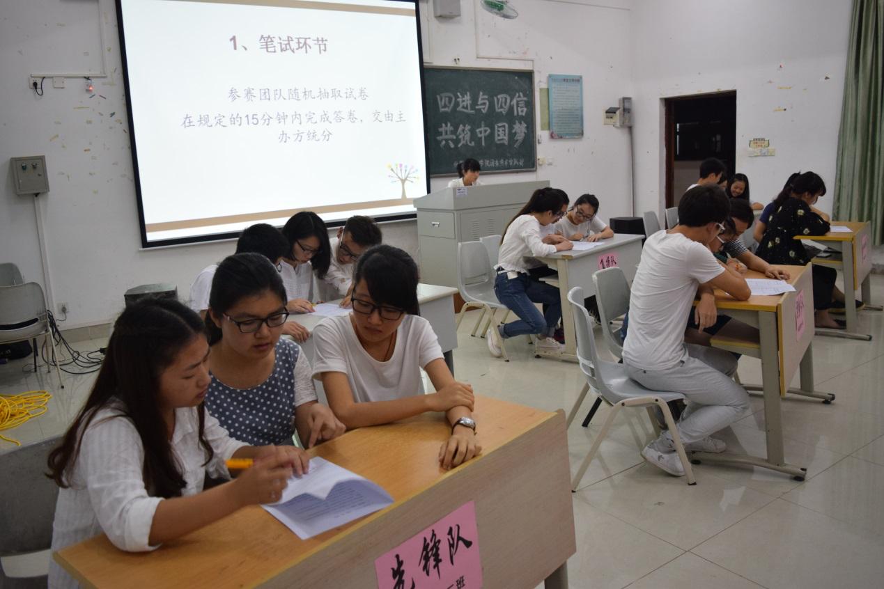"""""""四进与四信,共筑中国梦""""——记化学与化工学院院级选拔赛"""