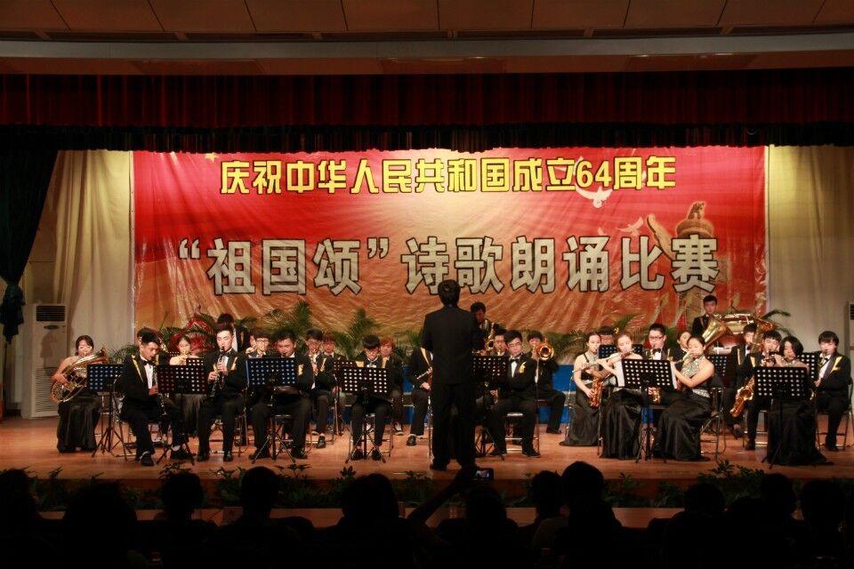 海南师范大学管乐团