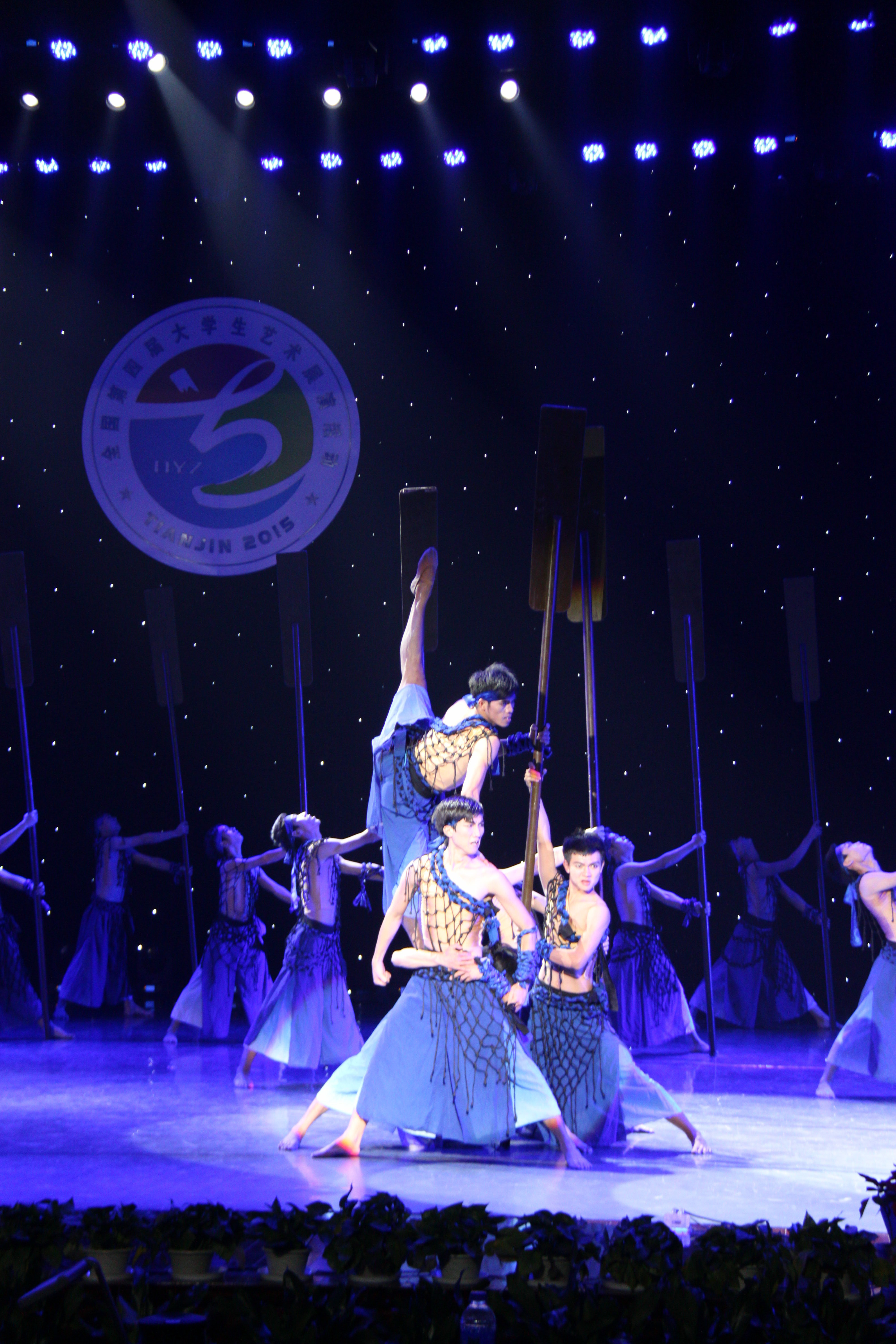 海南师范大学舞蹈团