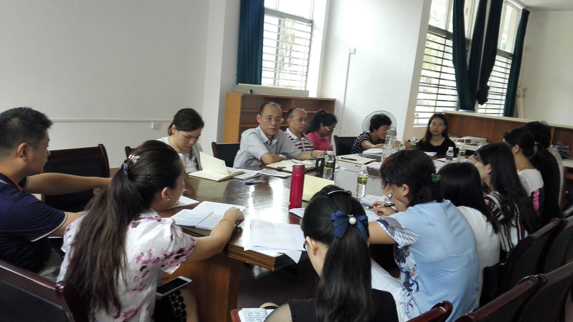 教务处召开新学年开学准备工作会
