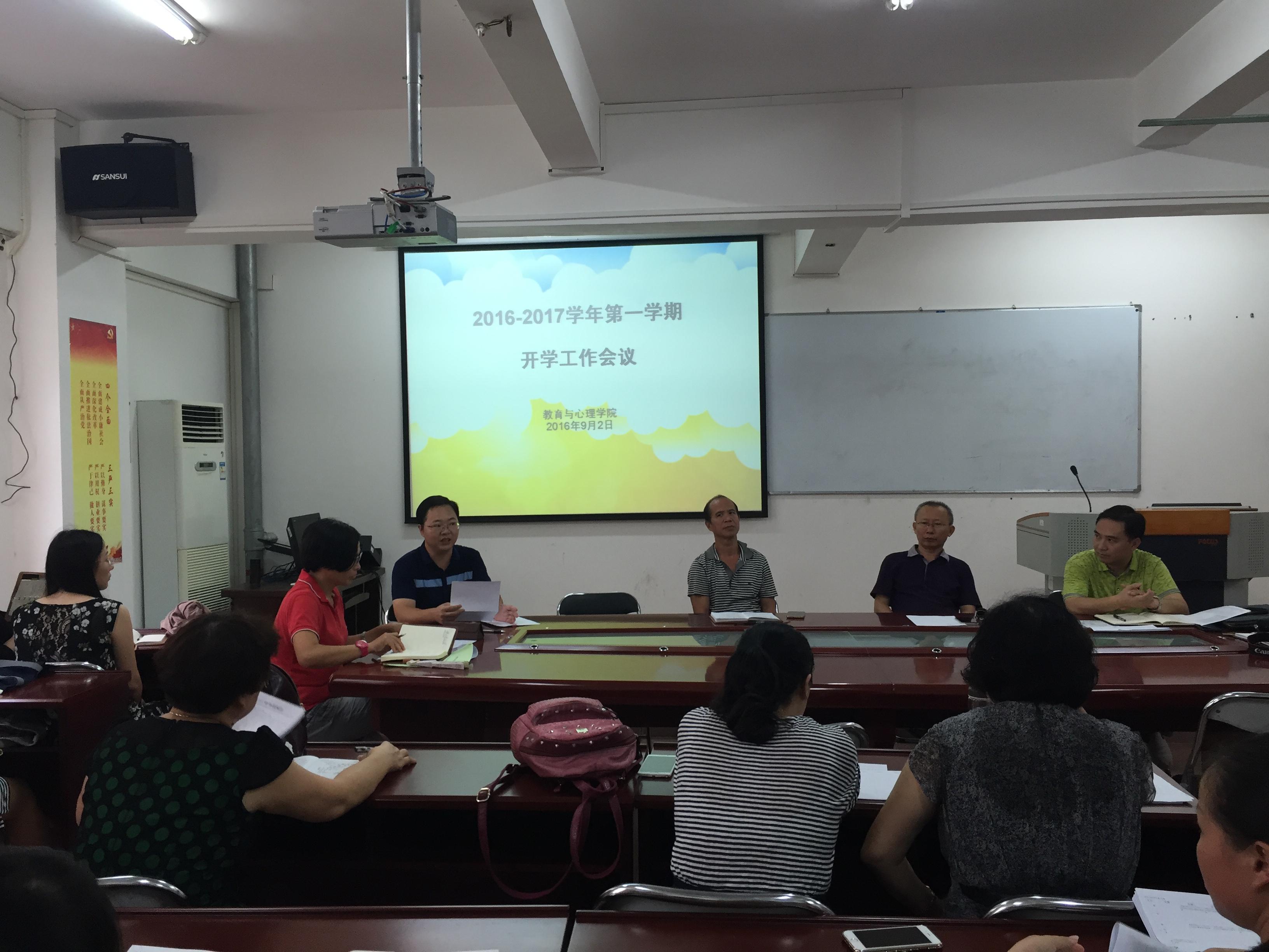 大庆冠通棋牌游戏世界外挂召开开学工作会议