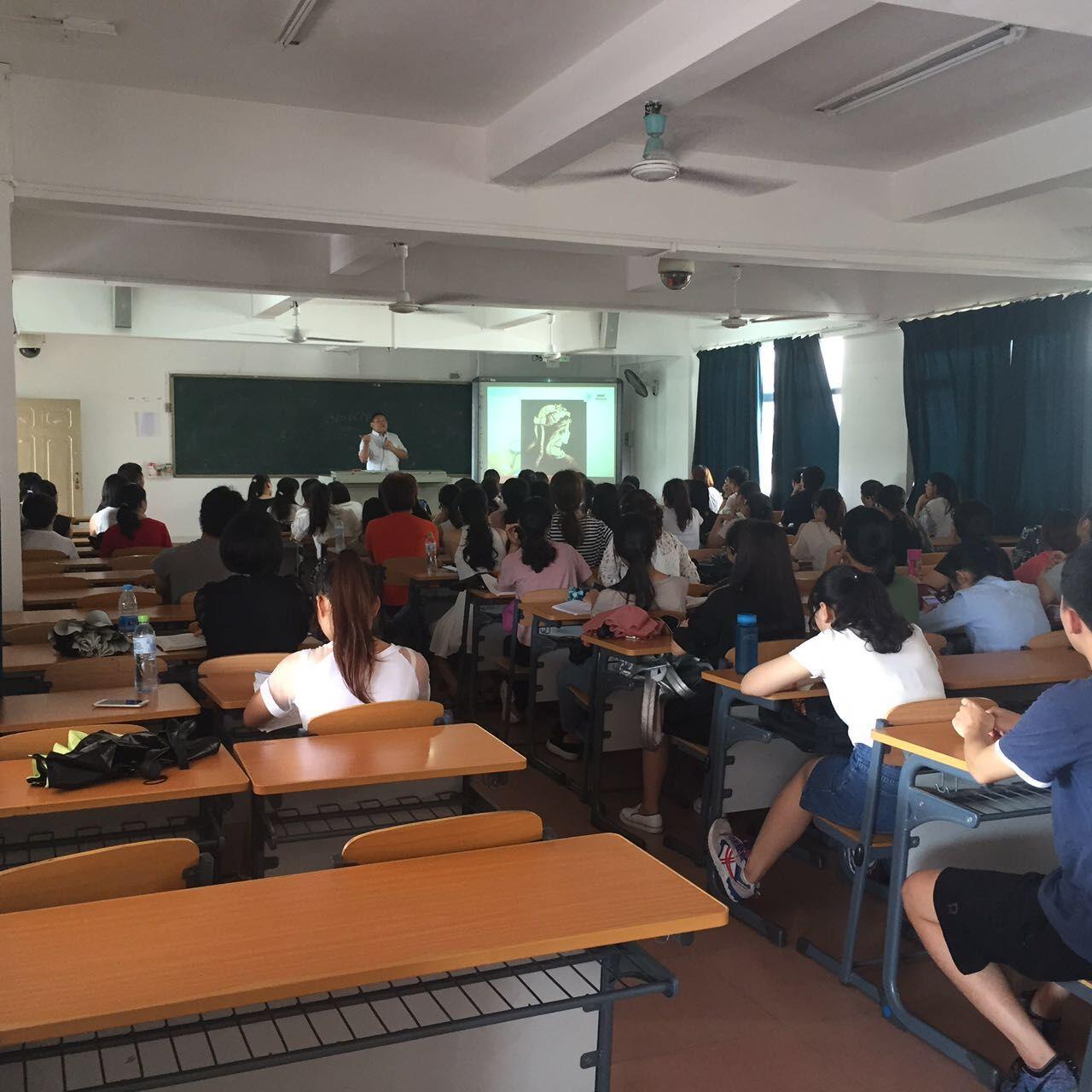 旅游学院校企合作华锦班召开第一次班会