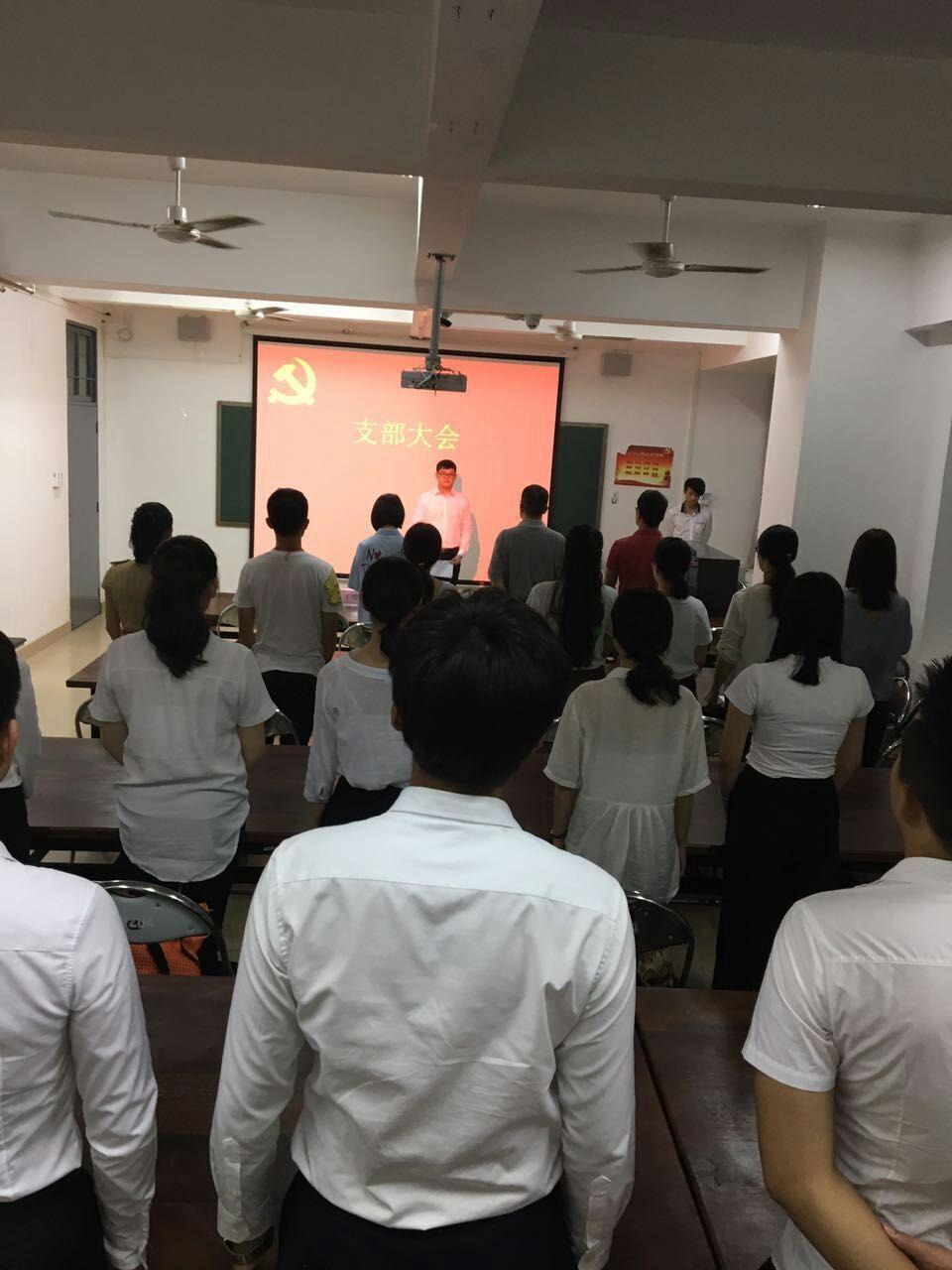 """音乐学院学生党支部召开""""两学一做"""" 专题教育学习活动"""