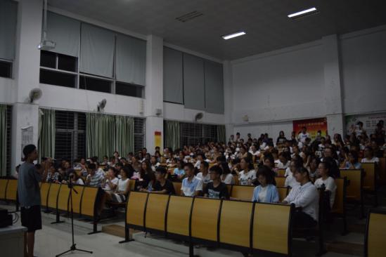"""""""青春放歌,梦想起航""""——化学与化工学院举行新生交流晚会"""