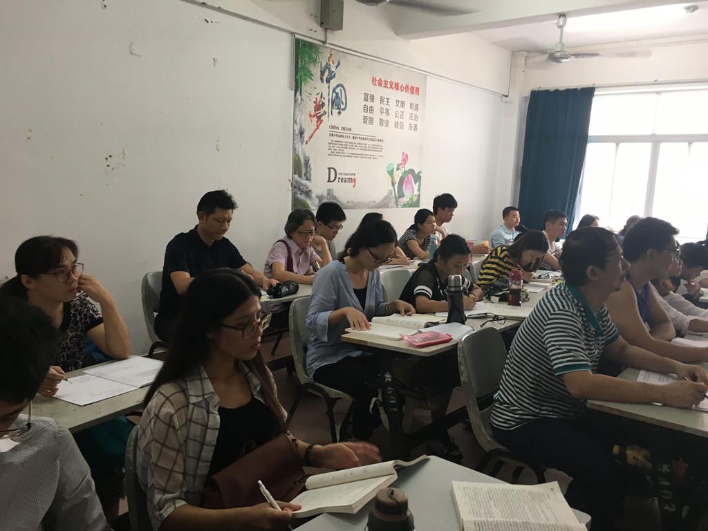 我院举办青年教师教学大赛