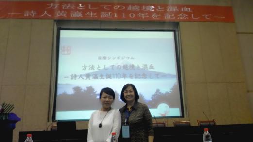 关于参加四川外国语大学国际研讨会的报告