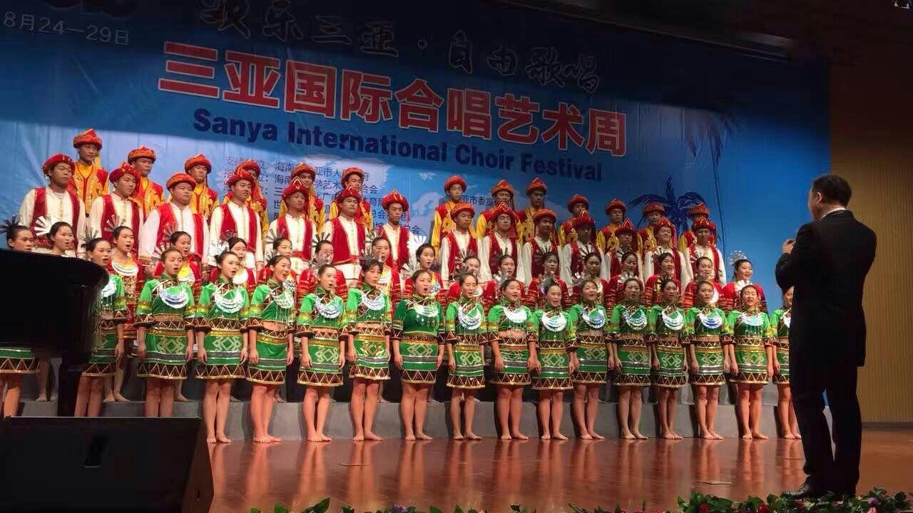 永利集团官方网站入口(永利集团88304官网)2012级音乐班毕业大戏