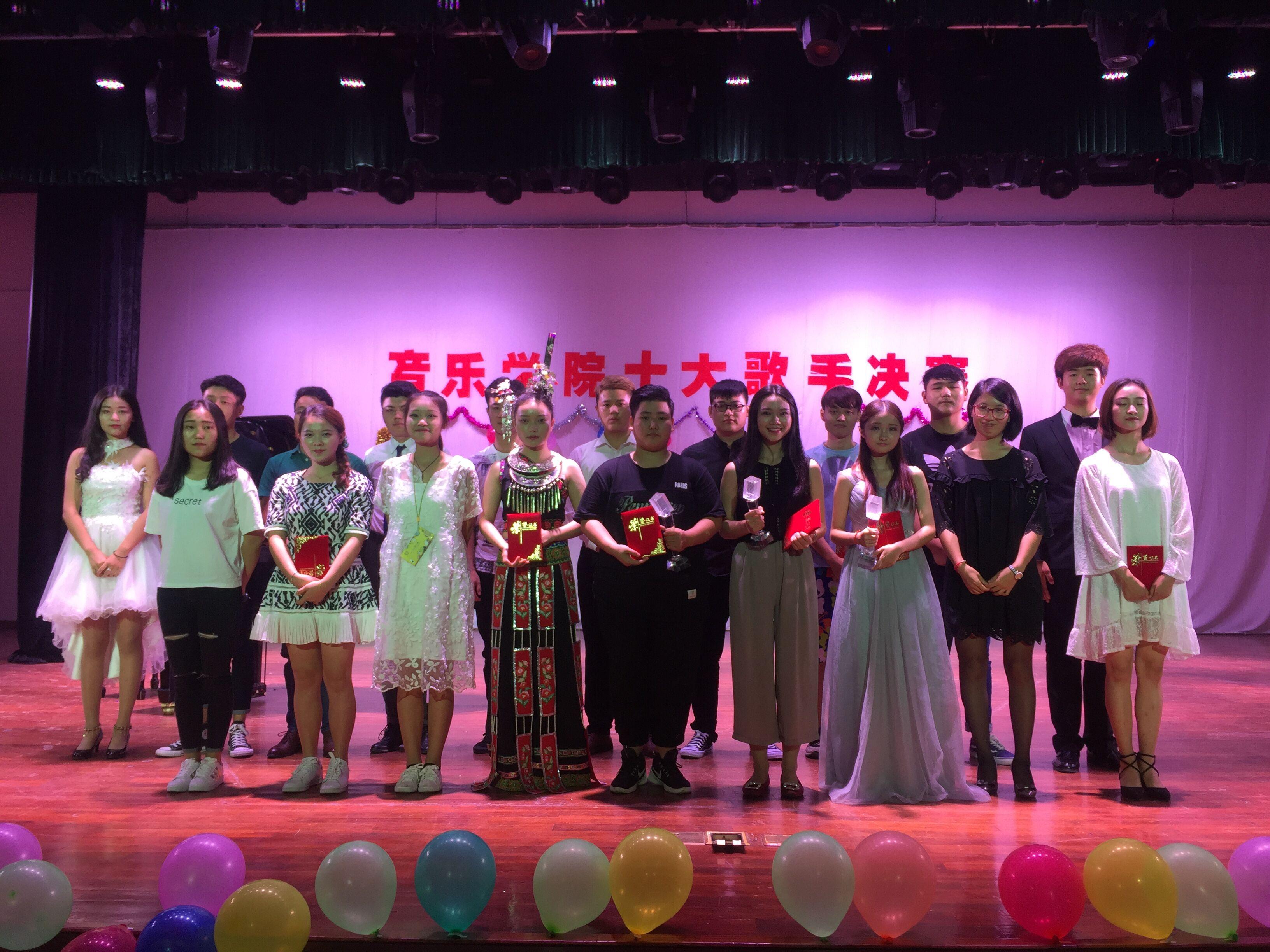 音乐学院十大歌手决赛在音乐厅圆满举行_海南师范大学