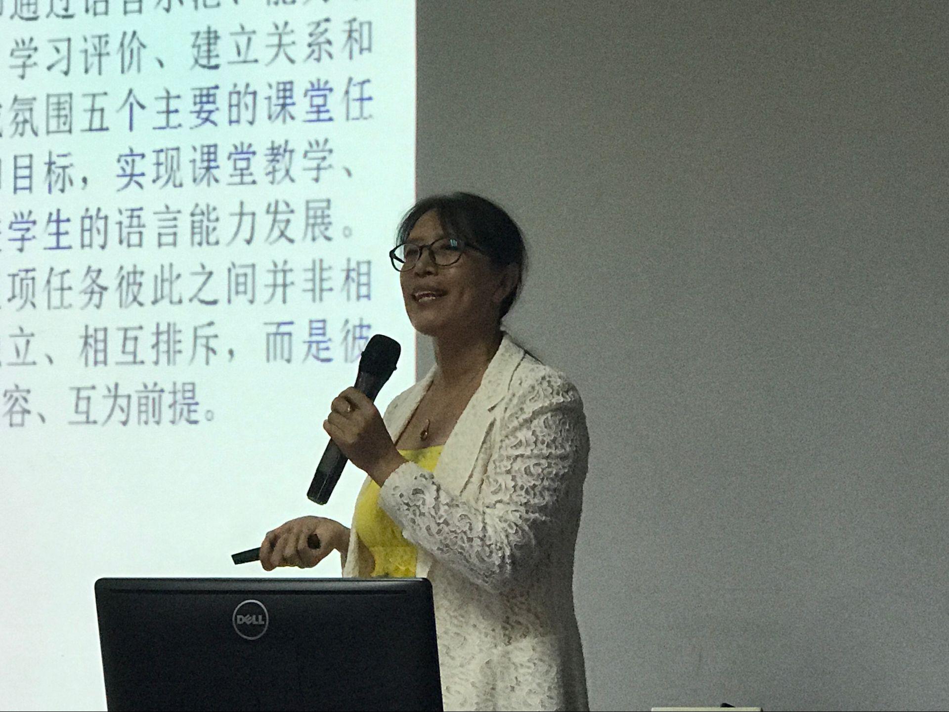 外国语学院召开本学期第二次教师外出学习(培训)成果分享会