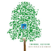 【企業招聘】中博信息技術研究院(�?冢┱衅杠浖こ處�、信息化咨詢工程師