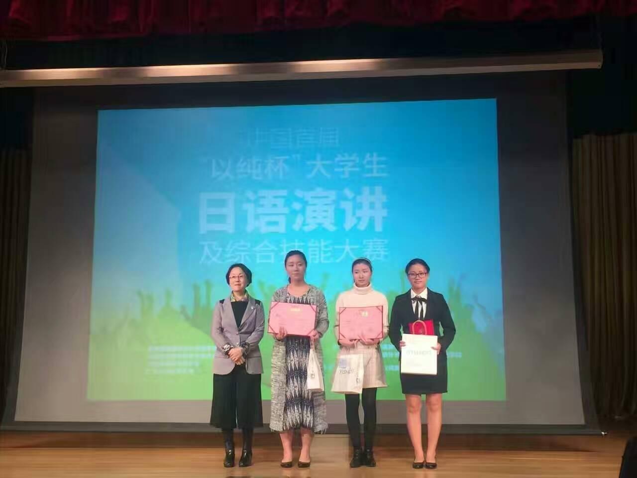 中国首届大学生日语综合技能及才艺表演大赛的决赛心得