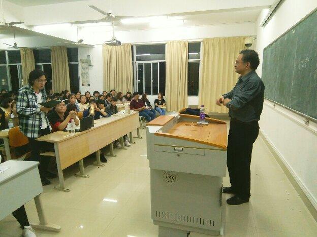 青年之声·文学院邀请中国人民大学陈奇佳教授文化专题讲座