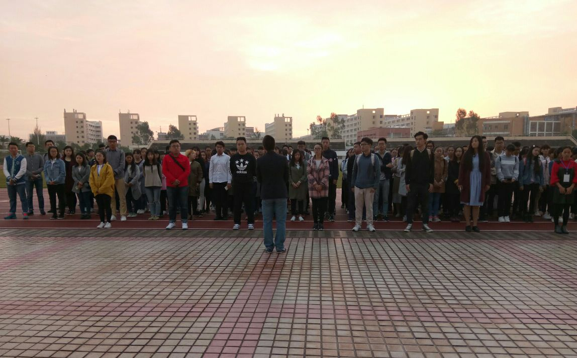 青年之声·文学院响应双创升旗仪式