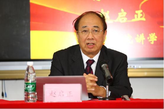 原国务院新闻办赵启正主任在我校做专题讲座