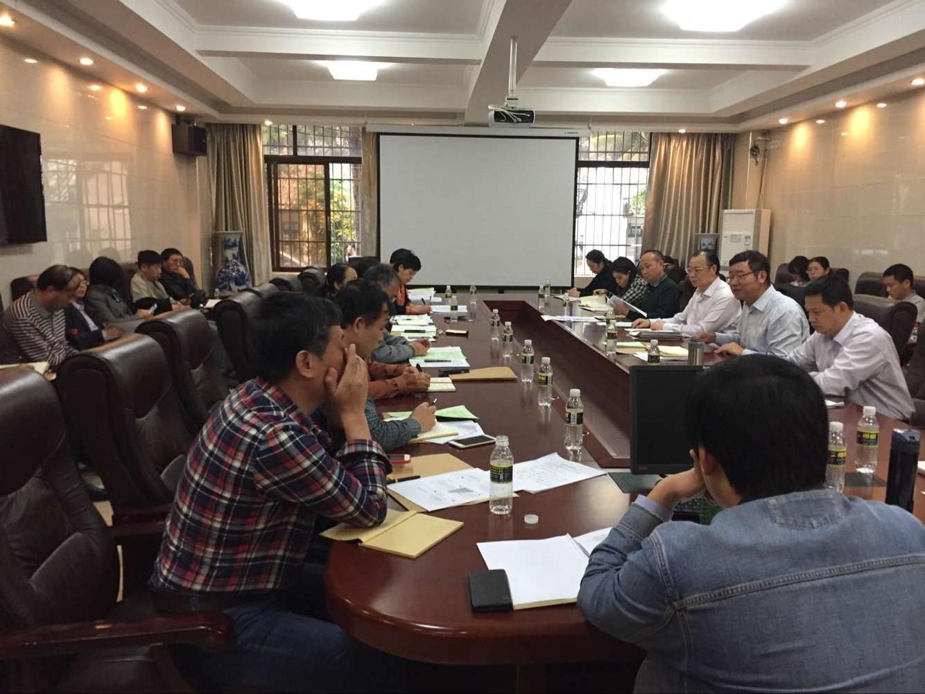 学校组织召开教学工作研讨会_海南师范大学|hainan