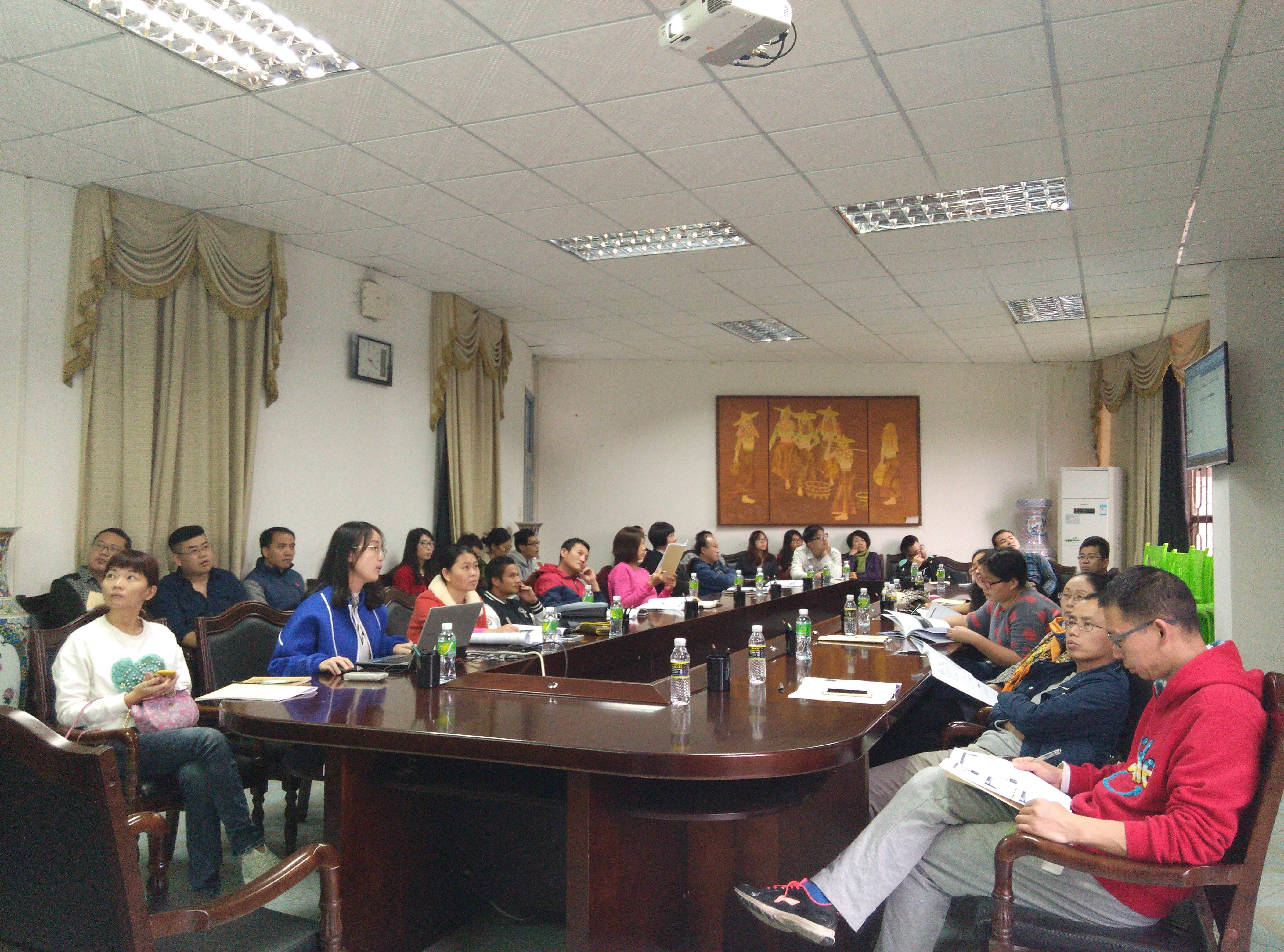 教务处举办网络教学平台操作培训会