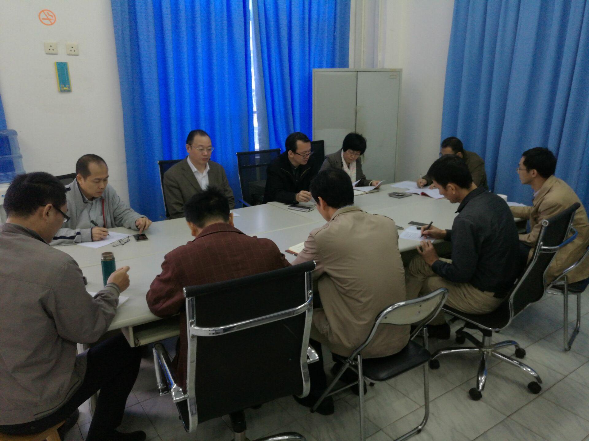 我院党委召开党员领导干部民主生活会