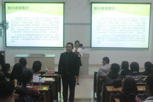 信息院2016-2017学生干部培训的大会