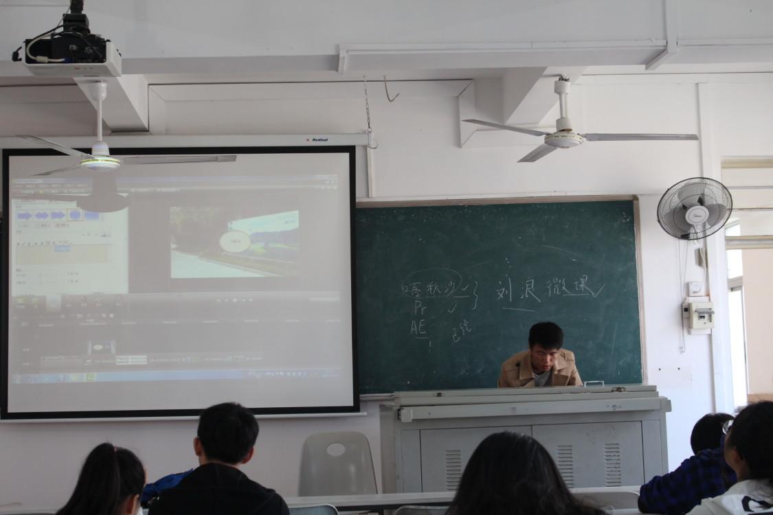青年之声・干部培训出新招,刘浪视频微课堂