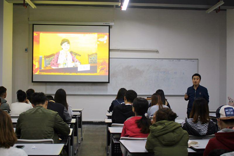 """青年之声-美术学院学生党支部学习""""习近平总书记在高校思想政治工作会议上的重要讲话"""