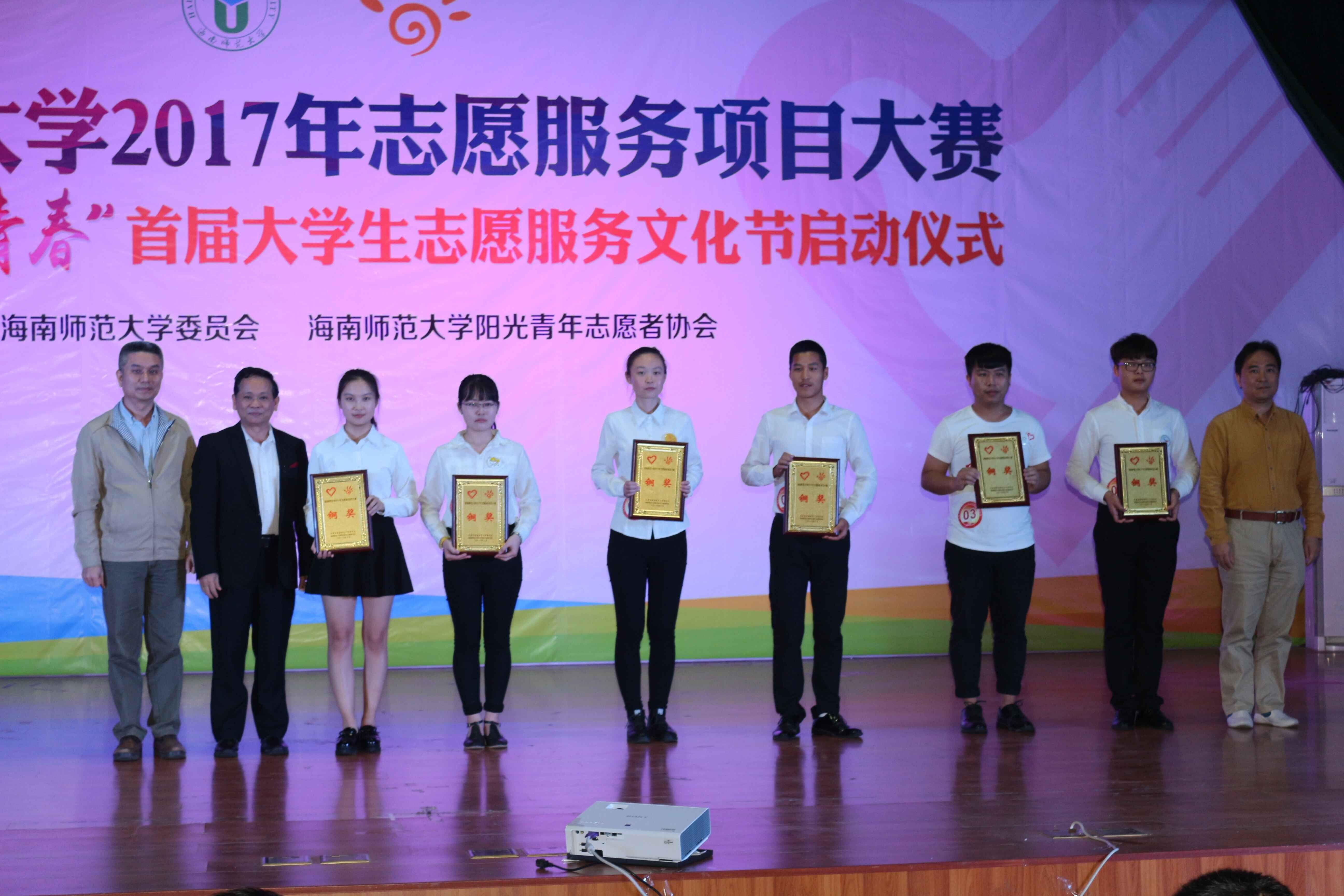 青年之声·教育与心理学院参加志愿服务项目大赛