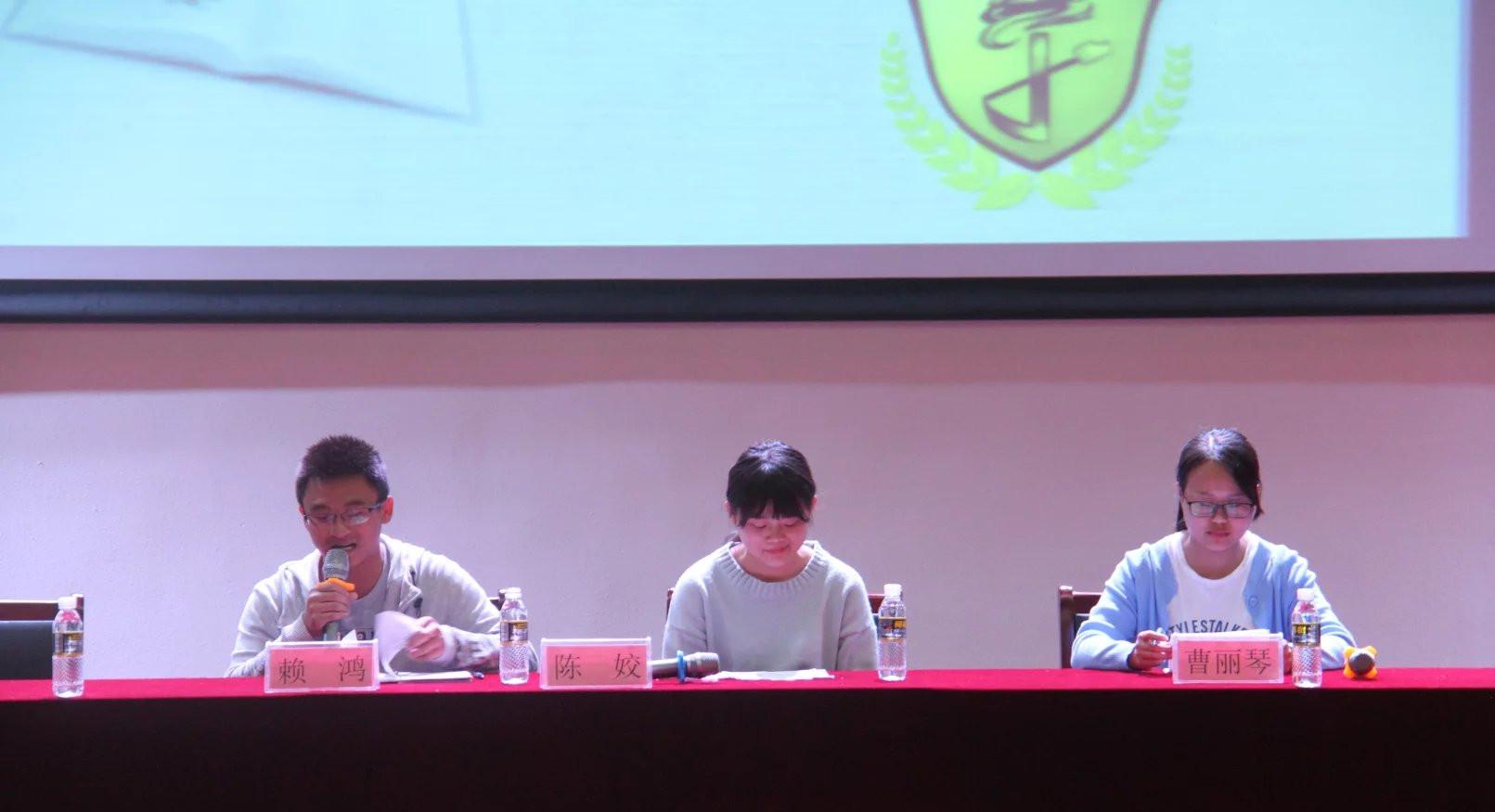 青年之声·记马克思主义学院就业和考研动员交流会