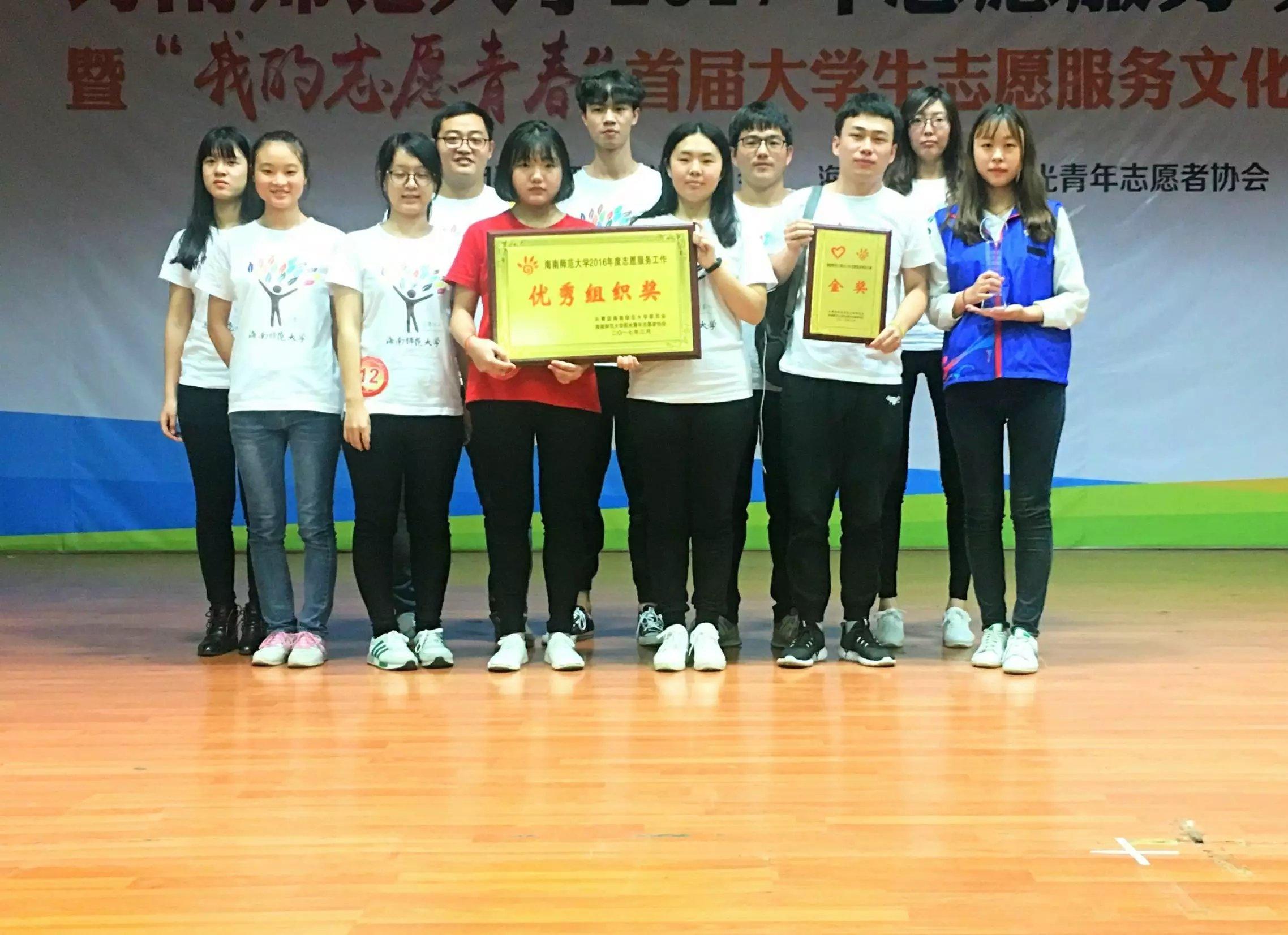 我院在校首届青年志愿服务项目大赛中取得优异成绩
