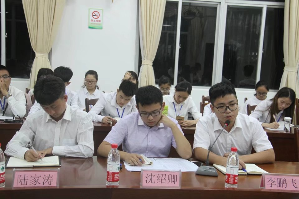 青年之声·马克思主义学院全体学生干部大会
