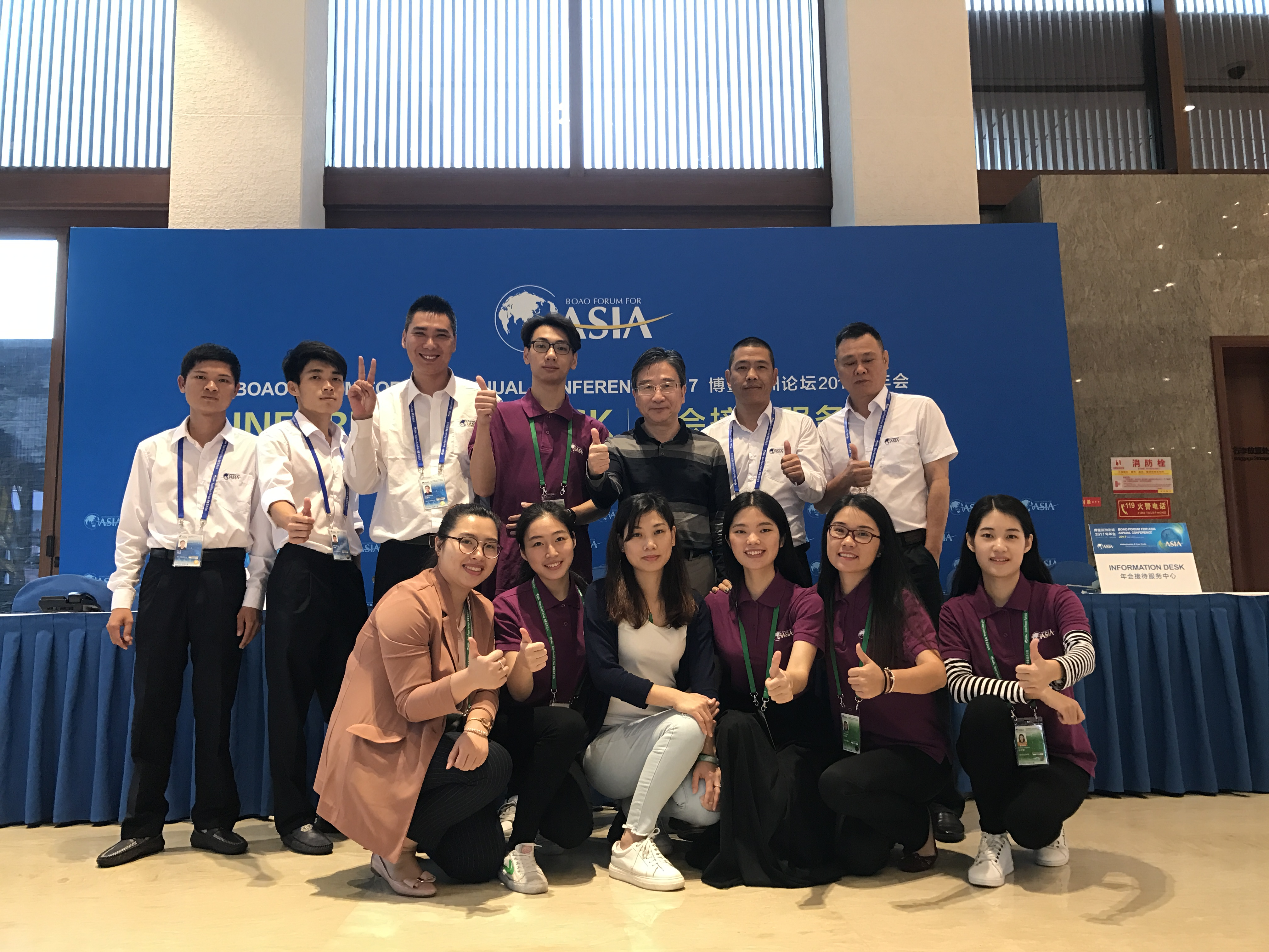 我院81名志愿者圆满完成博鳌亚洲论坛2017年年会接待服务工作