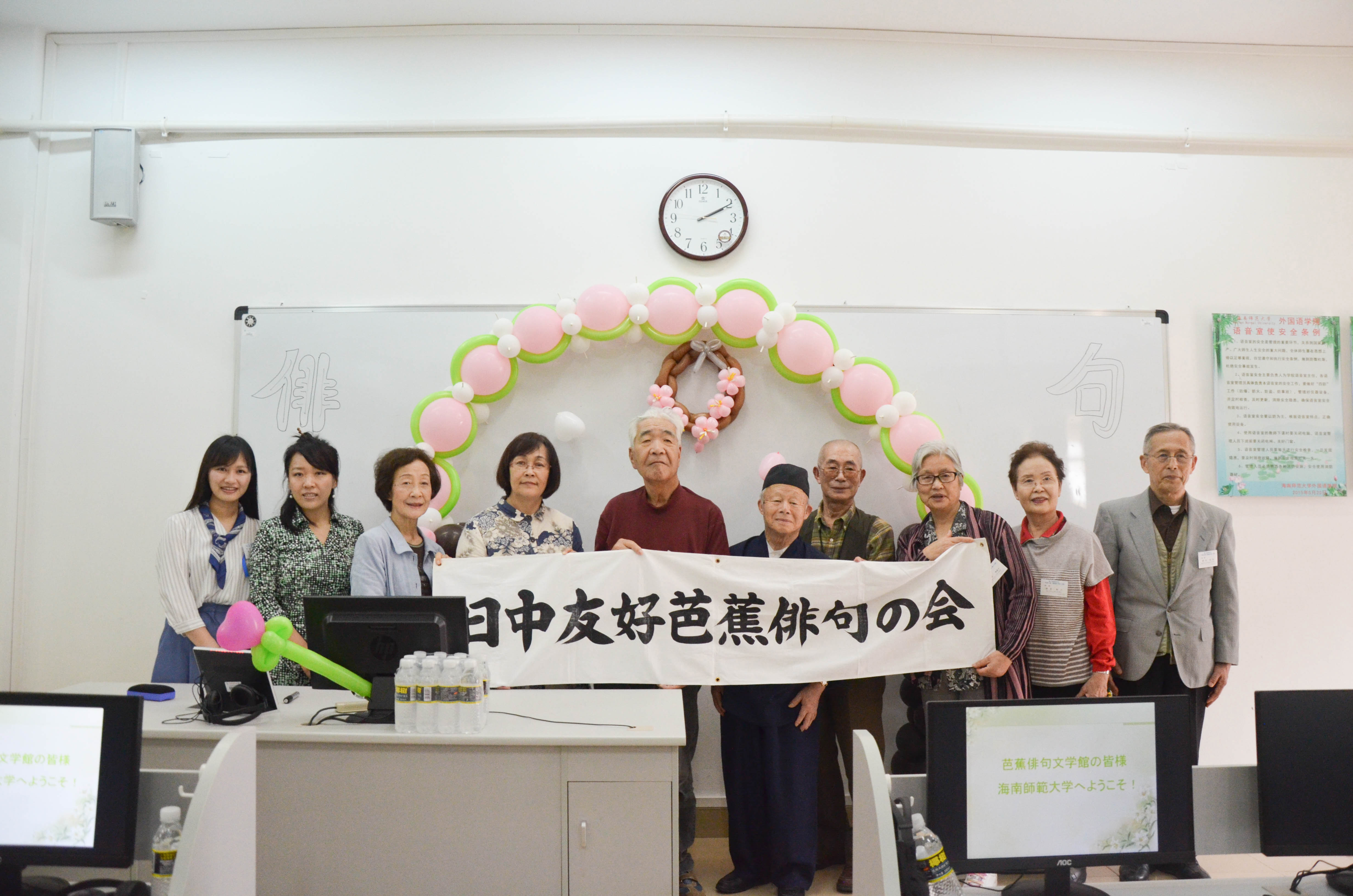 外国语学院举办俳句的学习与交流
